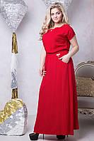 Женское платье Маркиза