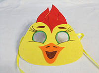 Карнавальная маска Цыпленок . Детские сюжетно ролевые игры.