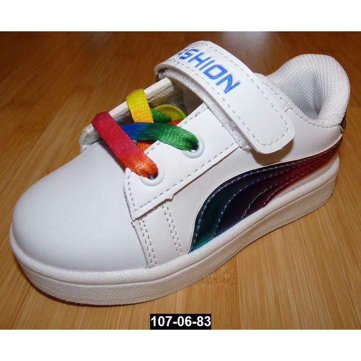 Детские кроссовки, 20-25 размер, кожаная стелька, супинатор