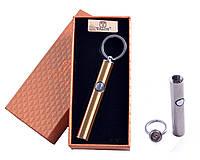 Спиральная USB зажигалка-брелок №4837 Gold, подарочная упаковка, необычная зажигалка, интересный подарок