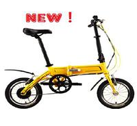 Электровелосипед SAKUMA HDH-DD14B-02