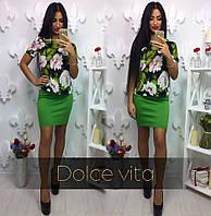 Красивый костюм юбка+блузка  DV-002.049.04