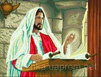 Схема для вышивки Проповедь Иисуса