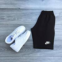 Трикотаж! Шорты Nike мужские