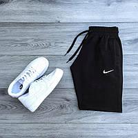 ХИТ 2017! Шорты Nike мужские