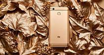 Смартфон Xiaomi Redmi 4X 3/32GB Gold, фото 3