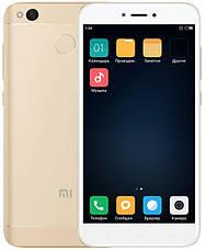 Смартфон Xiaomi Redmi 4X 3/32GB Gold, фото 2