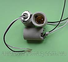 Патрон Е14 керамический с проводами