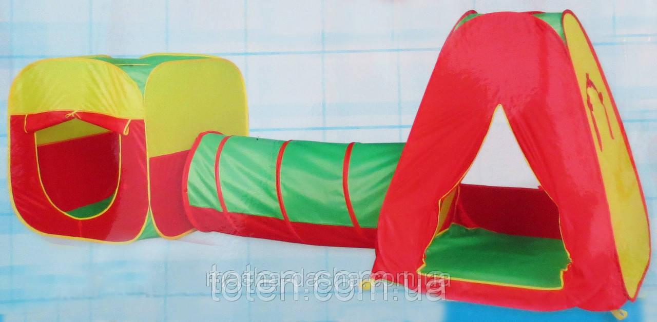 Большая детская палатка с туннелем Play Tent 280х80х105 см