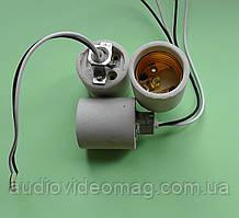 Патрон Е27 керамический с проводами