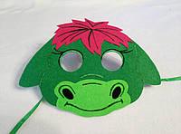 Карнавальная маска Динозаврик. Детские сюжетно ролевые игры.