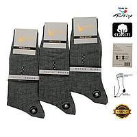Носки мужские хлопок Premium светло-серые с геометрическим узором 100013