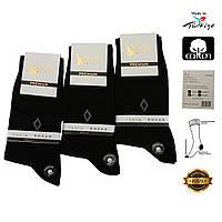 Носки мужские хлопок Premium черные 100015