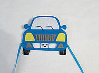 Карнавальна маска Машинка. Дитячі сюжетно рольові ігри., фото 1