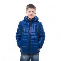 """Куртка """"Тема"""" для мальчика и подростка"""