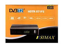 Ресивер цифровой DVB-T2 SIMAX HDTR871F2