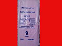 Пакет фасовка № 9 (26x35) 0,6 кг. Экономка Мегапласт