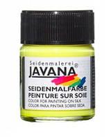 Краска по шелку флуоресцентная желтая, 50мл, Javana