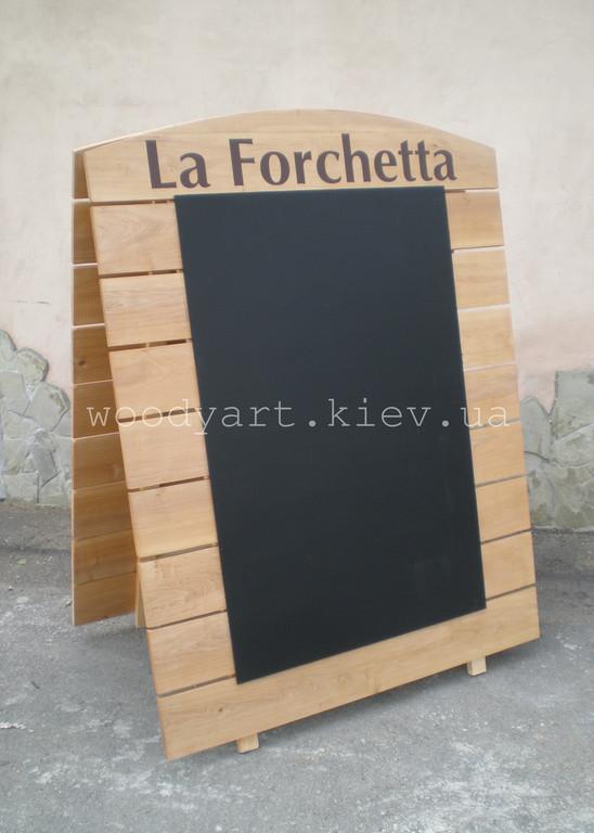 Изготовление деревянных штендеров
