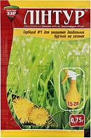 Гербицид для газона Линтур 70 WG  0,75 грамма Syngenta