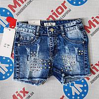 Подростковые джинсовые шорты в заклёпки  на девочку  JOY