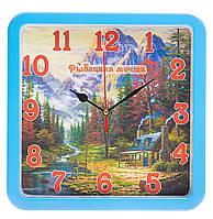 Часы настенные Рыбацкая тематика 2