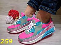 Кроссовки Nike Air Max женские розовые с серым реплика