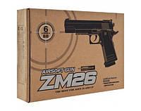Пистолет CYMA ZM26 с пульками