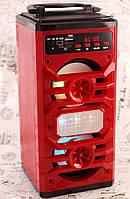 Бумбокс с блютуз JHW-V902 FM-радио Mp3 MicroSD USB 10W Bluetooth плеер