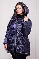 Куртка на силиконе большие размеры 48-62рр