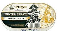 Шпроты Pirat 170г.Польша