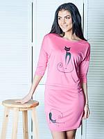 Летний молодежный женский костюм Кэт розовый