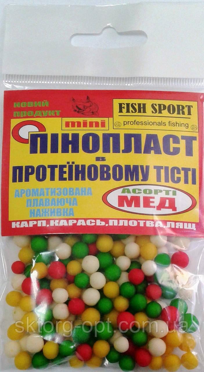 Пенопласт в тесте Fish Sport Мед mini 4-6мм.