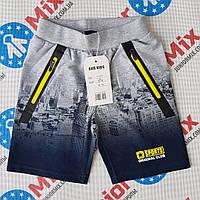 Подростковые трикотажные  шорты на мальчика B&Q KIDS, фото 1