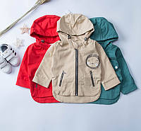Курточка весенняя для мальчика