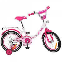 Детский велосипед для девочек, 14 дюймов Profi (G1414)