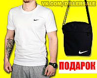 Футболка+шорты+Сумка Nike