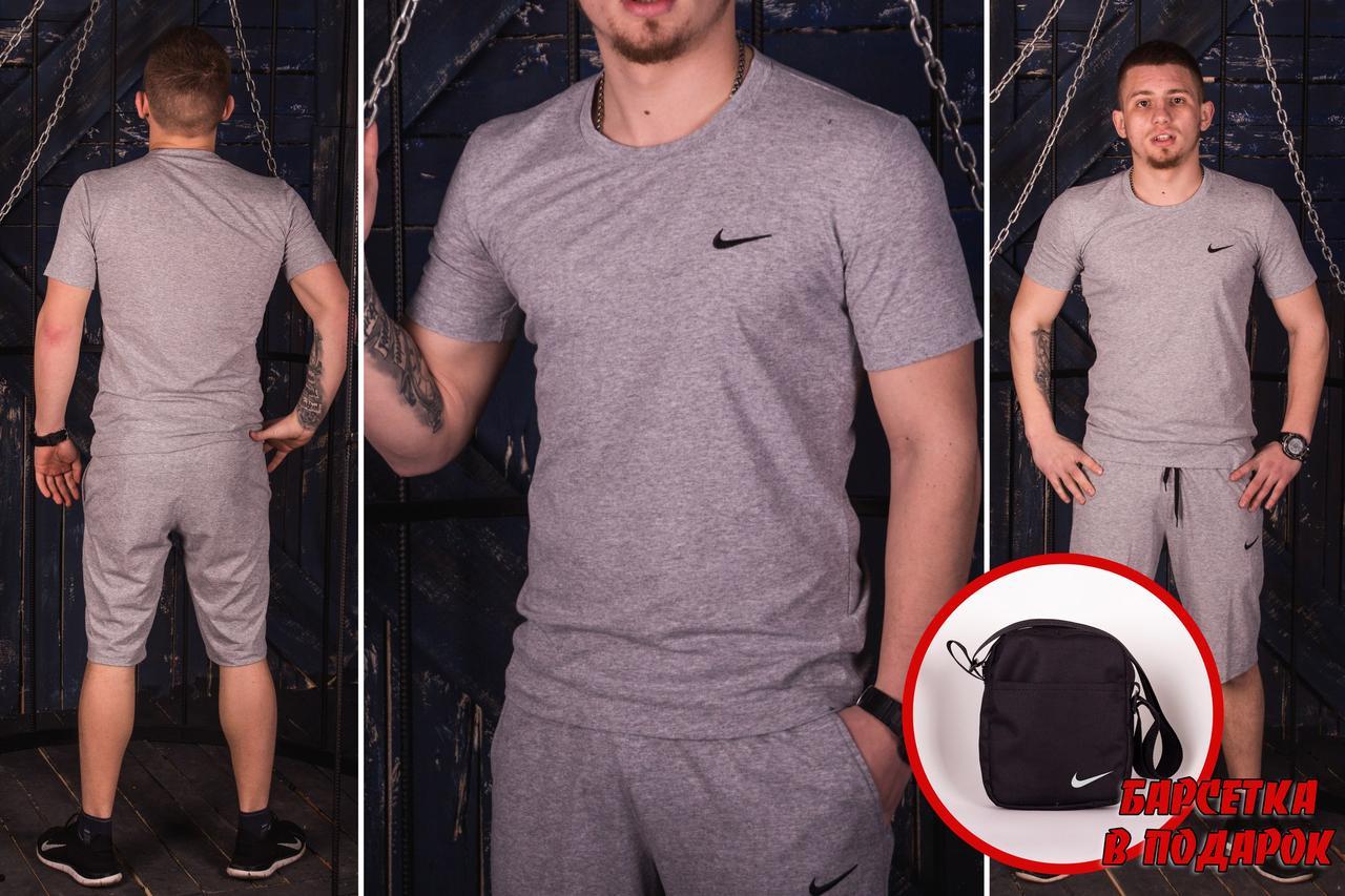 "Футболка+шорты+Сумка Nike - Интернет магазин ""Big Bob"" в Харькове"