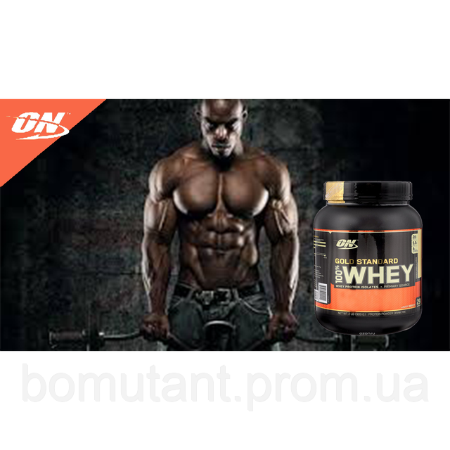 Gold Standard 100% Whey 909 грамм