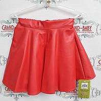 Детские кожаные юбки для девочек ZIBI.Польша
