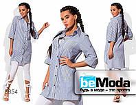 Эффектная женская длинная рубашка в тонкую вертикальную полоску синяя