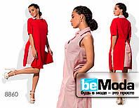 Необычное женское платье с накидкой оригинального фасона красное