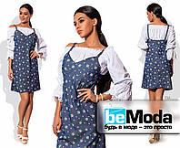 Милое женское платье на тонких бретелях с блузой в комплекте синее