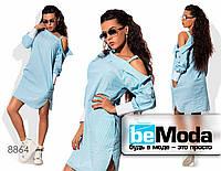 Стильное женское платье с оригинальным вырезом декольте голубое