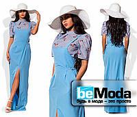 Стильный женский комплект из блузы и платья в пол на бретельках голубой