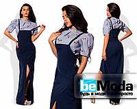 Стильный женский комплект из блузы и платья в пол на бретельках синий