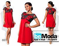 Эффектное женское платье с вышивкой на груди красное