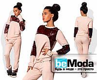 Нарядный женский спортивный костюм из двунитки со вставками из пайеток розовый