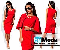 Нарядное женское платье футляр с оригинальной накидкой красное
