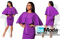 Нарядное женское платье футляр с оригинальной накидкой сиреневое